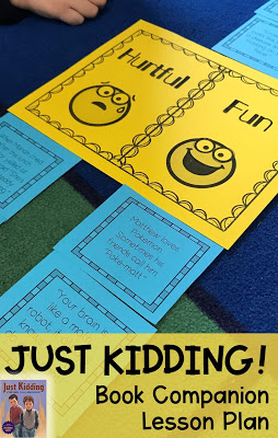 just kidding book companion lesson plan