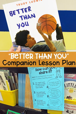 Better Than You by Trudy Ludwig lesson plan