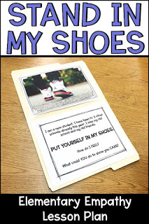 stand in my shoes empathy lesson plan