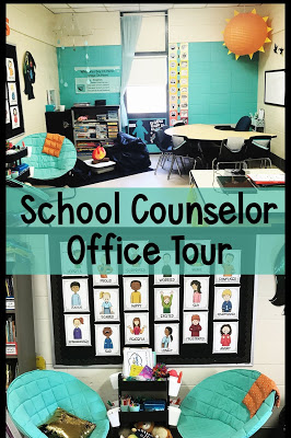 school counseling office tour