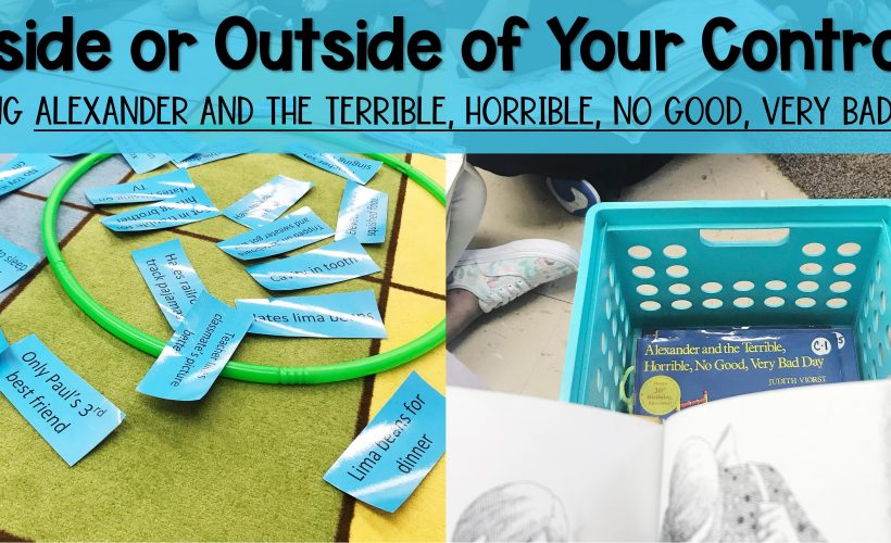 Problems Inside vs. Outside of Your Control Lesson Plan
